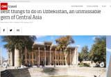 СNN: Узбекистан – жемчужина Центральной Азии