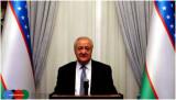 Министр иностранных дел Узбекистана принял участие в Международной конференции по Афганистану