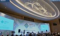 Региональный Форум «КАМКА-2019»