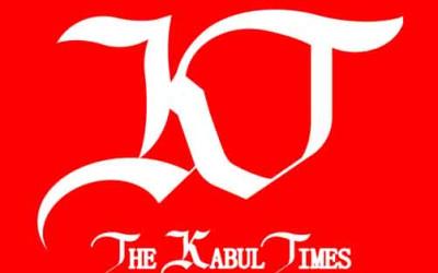 ЗАРЕГИСТРИРОВАТЬ БИЗНЕС В УЗБЕКИСТАНЕ МОЖНО ВСЕГО ЗА 15 МИНУТ - THE KABUL TIMES