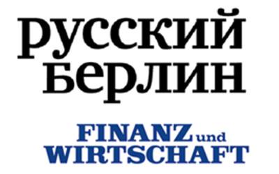 СМИ ЕВРОПЫ ПИШУТ ОБ ИНВЕСТИЦИОННОМ ПОТЕНЦИАЛЕ УЗБЕКИСТАНА
