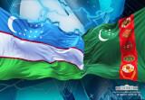 Узбекско-туркменское стратегическое партнёрство – яркий пример взаимовыгодного сотрудничества в Центральноазиатском регионе