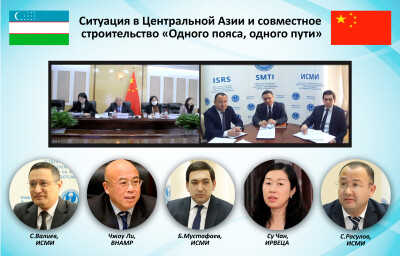 ISRS: Uzbekistan is interested in maximum disclosure of Central Asia's transport potential