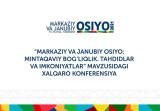 О проведении в Узбекистане международной конференции по региональной взаимосвязанности Центральной и Южной Азии
