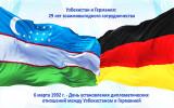 Посол ФРГ в Узбекистане: Отношения между Германией и Узбекистаном всегда характеризовались хорошими и тесными связями