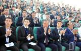 Международный форум студенческой молодежи