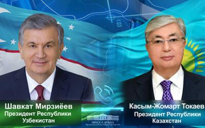 Президенты Узбекистана и Казахстана обсудили актуальные вопросы двусторонней повестки