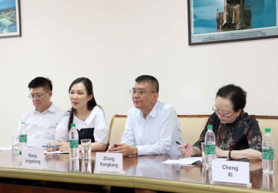 Meeting with Chinese experts