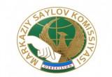 В Москве и Кванджу созданы дополнительные избирательные участки