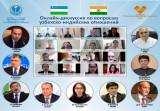 Многоаспектные отношения между Узбекистаном и Индией развиваются по восходящей линии