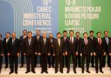 В Центральной Азии совершенствуются механизмы многостороннего экономического сотрудничества