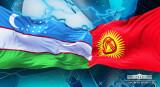 Президент Кыргызстана посетит Узбекистан