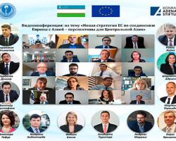 Немецкие эксперты: Центральная Азия играет ключевую роль в стратегии коннективности ЕС