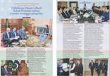Пакистан поддерживает устремления Узбекистана по укреплению регионального сотрудничества