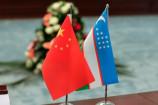 """Проект """"Один пояс, один путь"""" укрепляет узбекско-китайское сотрудничество"""