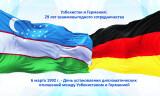 Узбекистан - Германия: акценты укрепления партнерства