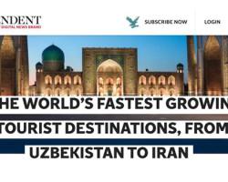 Узбекистан на 4-ом месте в списке самых быстроразвивающихся стран мира в сфере туризма