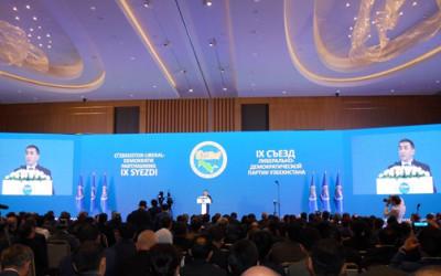 Съезд узлидеп утвердил своих кандидатов на предстоящие выборы