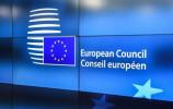 ЕС выделит 5 млн. евро для финансирования проектов многопартнерского Трастового Фонда ОOН по человеческой безопасности для региона Приаралья