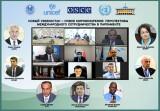 ИСМИ: Обновленная внешнеполитическая стратегия Ташкента – «визитная карточка», формирующая облик нового Узбекистана