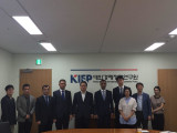SRS experts held meeting at the Korean Institute for International Economic Policy