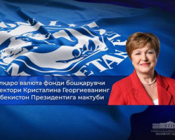 IMF chief sends letter to the President of Uzbekistan