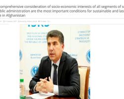 Позиция Узбекистана по урегулированию ситуации в Афганистане в фокусе внимания делового сообщества Сингапура