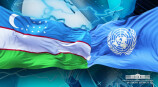 Предложенная Президентом Узбекистана резолюция одобрена Генассамблеей ООН