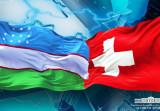 Поздравление Президенту Швейцарии