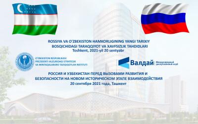Новые возможности развития торгово-экономических отношений между Узбекистаном и Россией