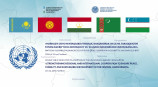"Tashkent to host round table dedicated to the discussion of the UN General Assembly resolution titled ""Strengthening regional and international cooperation to ensure peace, stability and sustainable development in the Central Asian region""."