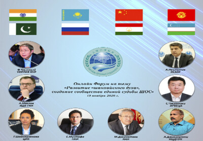 ISRS: Uzbekistan is committed to the principles of multilateralism and cooperation within the SCO