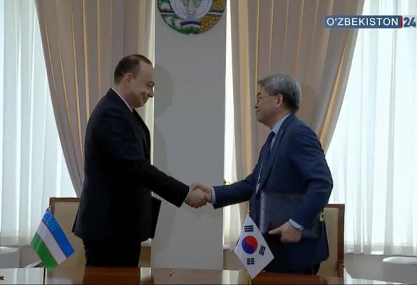 Подписание меморандума между ИСМИ и корейским институтом