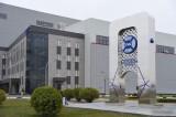 В новом районе будет запущен новый завод