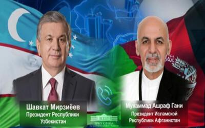 Президент Республики Узбекистан провел телефонный разговор с Президентом Исламской Республики Афганистан