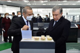 Tashkent opens new jewelry enterprise