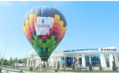 Открытие II Международного инвестиционного форума