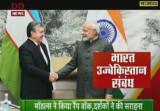 Специальный репортаж об Узбекистане показан на ведущем телеканале Индии