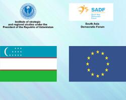 Европейские эксперты поддерживают инициативу Президента Узбекистана