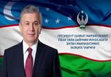 Oʻzbekiston xalqiga bayram tabrigi