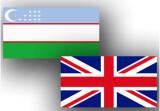 Переговоры со спецпредставителем Великобритании по Афганистану