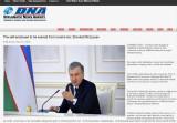 Информационный ресурс Пакистана о восстановлении деловой активности в Узбекистане
