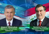 Лидеры Узбекистана и Таджикистана провели телефонный разговор