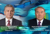 Президент Республики Узбекистан поздравил Первого Президента Республики Казахстан с юбилеем