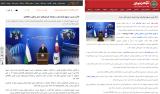 Инициативы Президента Узбекистана по развитию транспортных коридоров на Азиатском континенте в фокусе внимания иранских СМИ