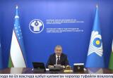 Выступление Президента Республики Узбекистан Шавката Мирзиёева на заседании Совета глав государств Содружества Независимых Государств в формате видеоконференции