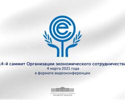 President of Uzbekistan to address ECO Summit