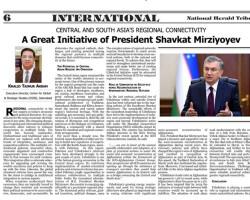 «Региональная взаимосвязанность Центральной и Южной Азии: Отличная инициатива Президента Шавката Мирзиёева»