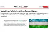 В США опубликована статья, посвященная роли Узбекистана в афганском примирении
