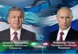 O'zbekiston Prezidenti Rossiya Prezidenti bilan telefon orqali muloqot qildi